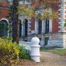 Усадьба Быково, фрагмент дворового фасада