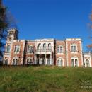 Дворец в Быково. Вид со стороны парка