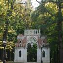 Усадьба Царицыно, Виноградные ворота