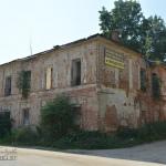 Усадьба Даниловское, главный дом