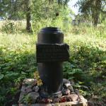 Усадьба Дубровка, памятник на могиле Свечина