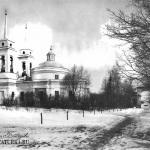Усадьба Дугино Смоленская область