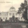 Усадьба Елизаветино (Дылицы) дворец