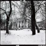 Усадьба Елизаветино (Дылицы) дворец, фото 1990-х гг.
