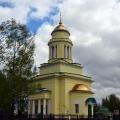 Усадьба Ершово церковь Троицы Живоначальной
