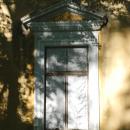 Усадьба Ершово оранжерея