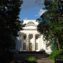 Усадьба Ершово главный дом