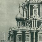 Церковь Покрова в Филях главка