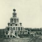 Усадьба Фили, церковь Покрова в Филях
