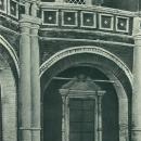 Церковь Покрова в Филях арка подклета