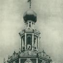 Церковь Покрова в Филях глава