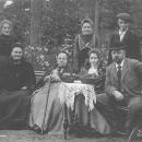 Семья Шитовых