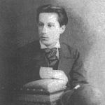 А. Гальской