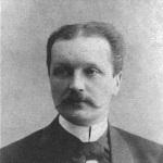 Н. Гальской