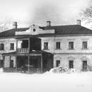 Усадьба Горки Ленинские северный флигель. Фото нач. XX в. из архива Герасимовых