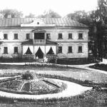Усадьба Горки Ленинские южный флигель. Фото нач. XX в. из архива Герасимовых