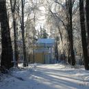 Усадьба Горки (Ленинские), вид на главный дом