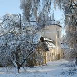 Усадьба Горки Ленинские, служебные постройки