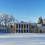 Усадьба Горки (Ленинские), главный дом со стороны парка