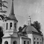 Усадьба Городня Калужская область