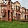 Усадьба Гостилицы, дворец