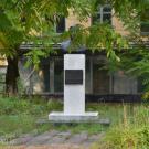 Усадьба Грабцево, бюст Покрышкина перед главным домом