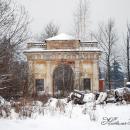 Усадьба Гребнево, триумфальная арка