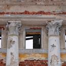 Усадьба Гребнево, главный дом