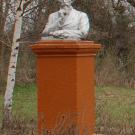 Усадьба Грешнево Н.А. Некрасова, памятник поэту