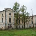 Усадьба Грузины, дворец со стороны двора