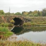 Усадьба Грузины, валунный мост