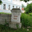 Усадьба Гусь-Железный, главный дом