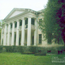 Усадьба Холомки парадный фасад главного дома