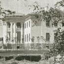 Усадьба Холомки. Вид главного дома. Фото 1910-х гг.