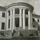 Усадьба Холомки. Вид на главный дом со стороны парка. Фото 1910-х гг.
