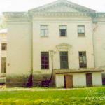 Усадьба Холомки боковой фасад главного дома