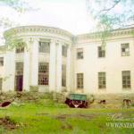 Усадьба Холомки парковый фасад главного дома