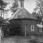 Усадьба Хворостьево, главный дом, интерьер. Фото Н.Д. Бертрама