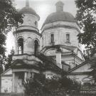 Усадьба Ильинское, Ильинская церковь. Фото Ястребцова, 1935, ГНИМА