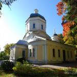 Усадьба Ильинское. Ильинская церковь