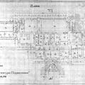 Усадьба Ивановское Тверская область главный дом, план 1 эт.