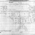 Усадьба Ивановское Тверская область, главный дом, план 2 эт.