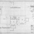 Усадьба Ивановское Тверская область, главный дом, план 3 эт.