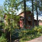 Усадьба Ивановское, Голубые озера