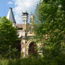 Усадьба Ивановское Тверская область, главный дом