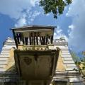 Усадьба Ивановское Тверская область, балкон главного дома