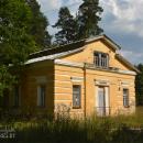 Усадьба Ивановское, дом отдыха Голубые озера