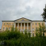 Усадьба Ивановское,  главный дом со стороны реки