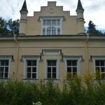 Музей-усадьба Извара, дом Рерихов