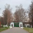 Усадьба Карабиха, главные ворота